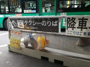 渋谷東口タクシー乗り場