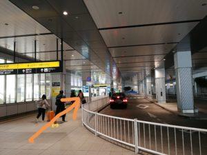 バスタ新宿タクシー乗り場