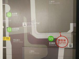 渋谷 タクシー乗り場