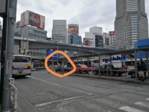 渋谷駅西口タクシー乗り場