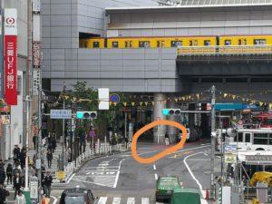 渋谷駅西口ガード下タクシー乗り場