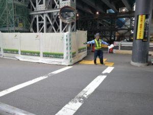渋谷東口タクシー