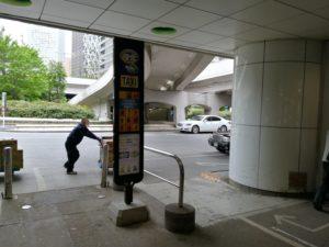 新宿駅タクシー乗り場
