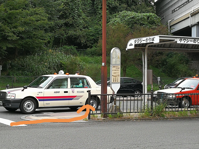 永山駅タクシー乗り場