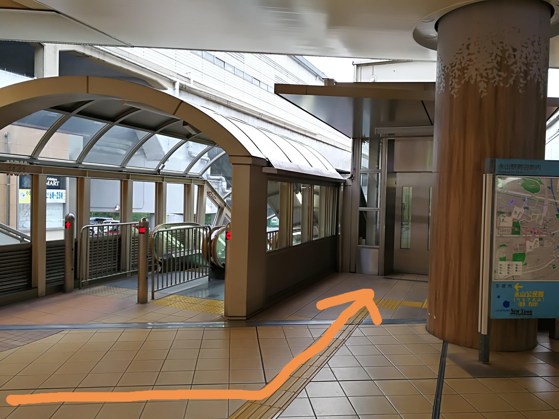 永山駅エレベーター
