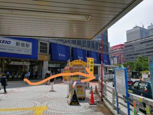 新宿駅西口地上