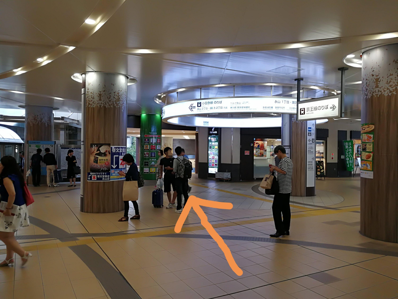 京王永山駅看板