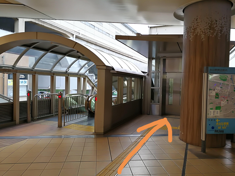 京王永山駅エレベーター