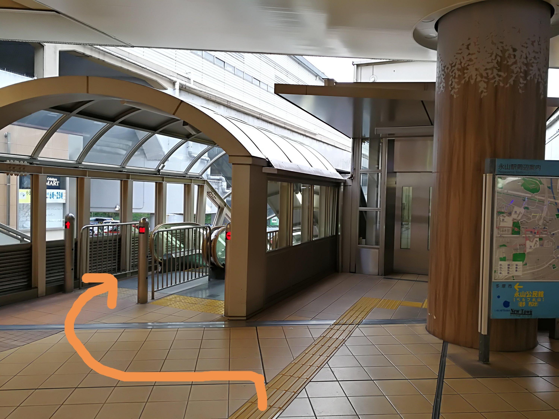 京王永山駅エスカレーター