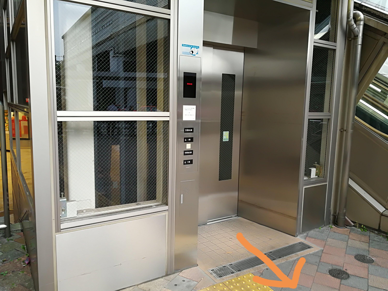 京王永山駅エレベーター出口
