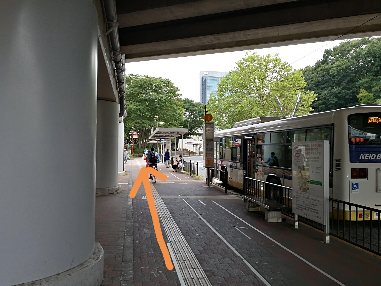 京王永山駅バス停横