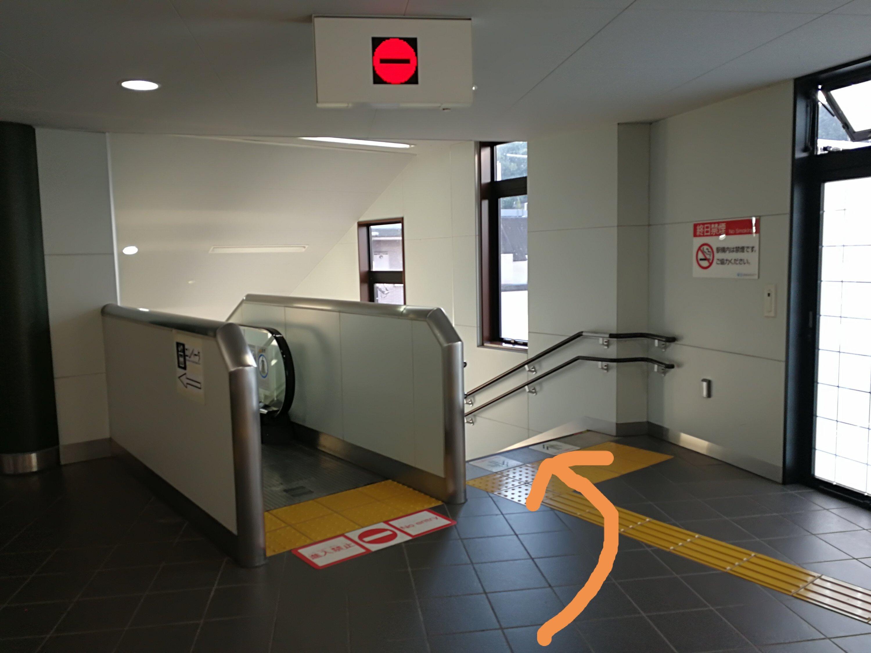 百草園駅階段