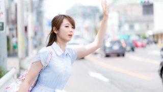 成城学園前駅タクシー