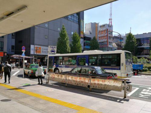 中野駅南口タクシー