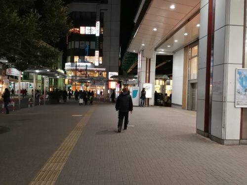 荻窪駅北口バス停留所
