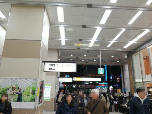 西荻窪駅北口