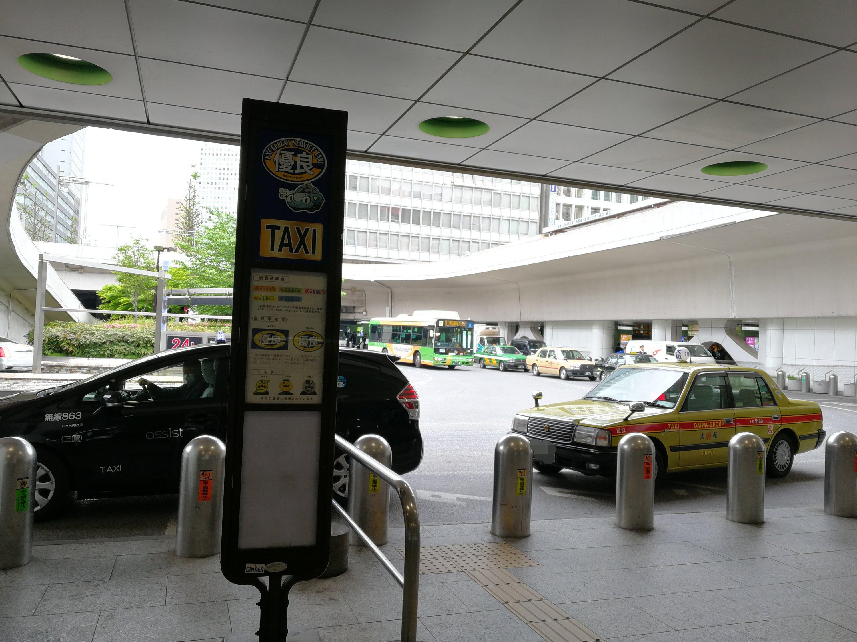 新宿西口地下タクシー乗り場
