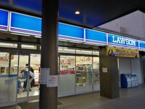 関東中央病院 ローソン