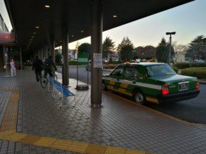 関東中央病院タクシー