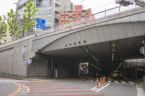 乃木坂陸橋