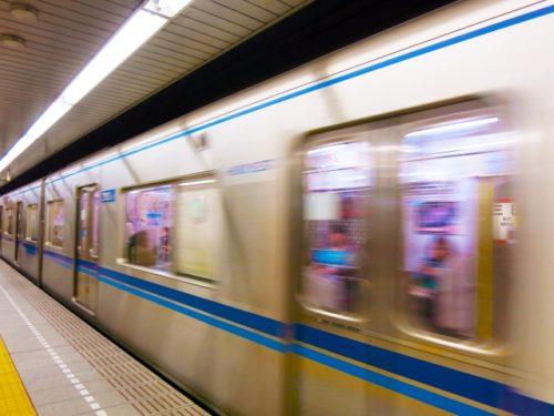 都営地下鉄三田線
