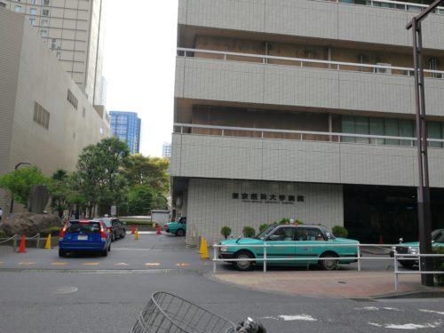 東京医科大学病院タクシー