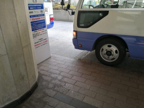 オペラシティタクシー乗り場