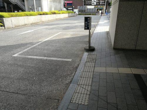 新国立劇場タクシー乗り場
