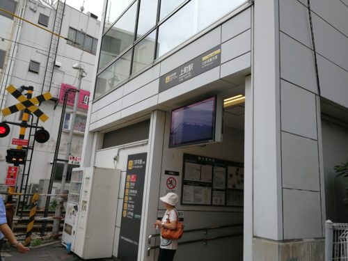 上町駅三軒茶屋行きホーム
