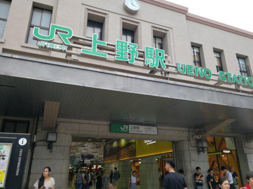 上野駅広小路口