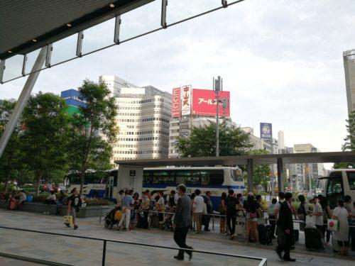 東京駅八重洲口タクシー乗り場