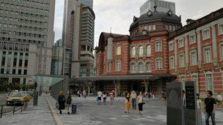 東京駅丸の内口とタクシー乗り場