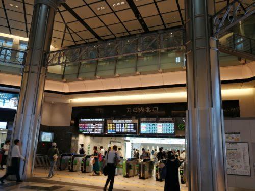 東京駅丸の内北口改札