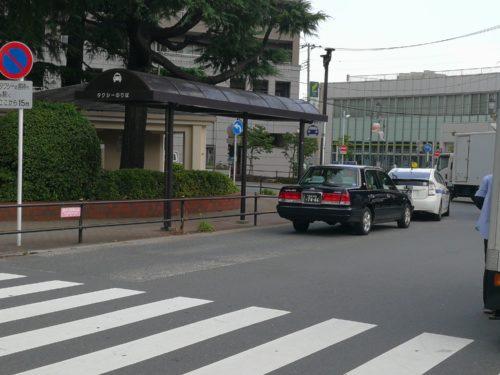ときわ台駅タクシー乗り場