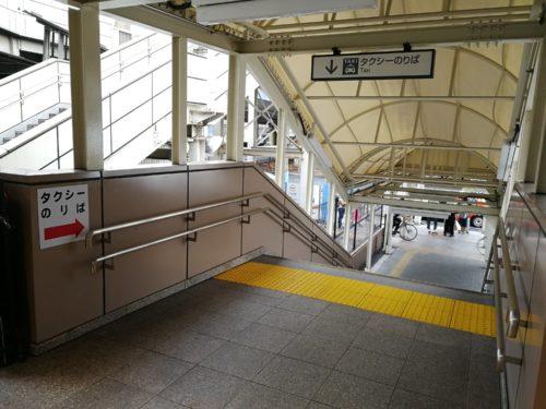 上野駅タクシー乗り場前階段