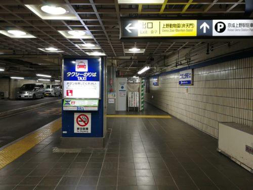 京成上野駐車場