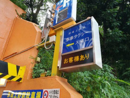 京成上野駅タクシー呼び込みランプ