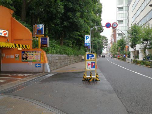 京成上野駅タクシー乗り場外側