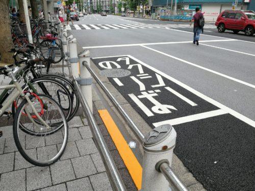 上野松阪屋前タクシー乗り場