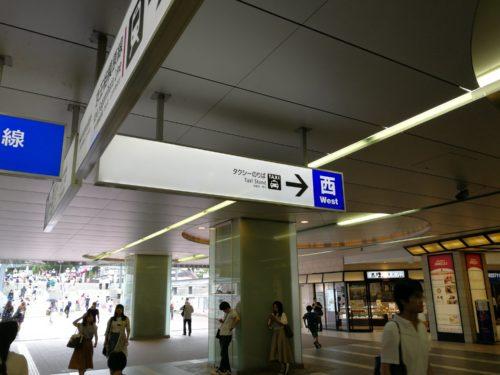 多摩センター駅タクシー乗り場案内