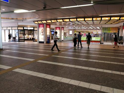 多摩センター駅階段