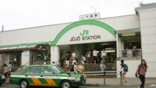 十条駅タクシー乗り場