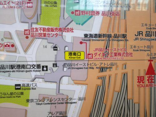 品川駅案内地図