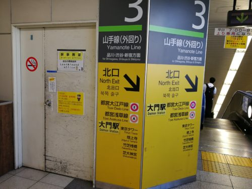 浜松町駅案内