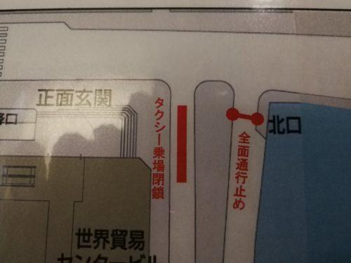浜松町タクシー乗り場廃止