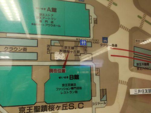 聖蹟桜ヶ丘駅案内図