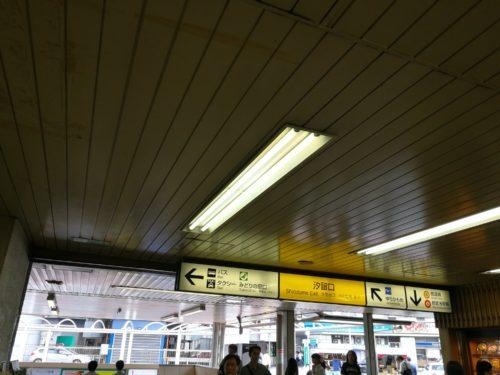 新橋駅汐留口