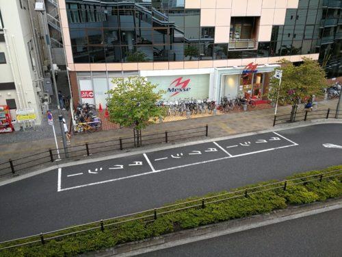 高野駅タクシー乗り場