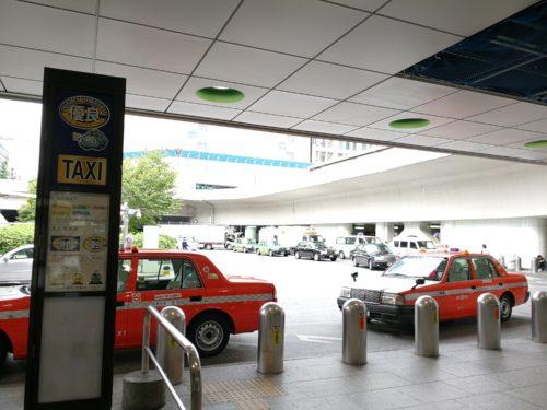 新宿西口地下タクシー乗り場 昼間