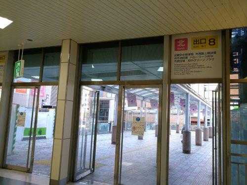 府中駅北出口8